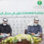 """د. الشهراني يتقدم مشاركي """"صحة الرياض"""" في حملة """"لنجعلها خضراء"""""""