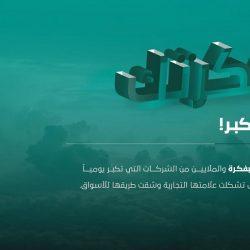 عام / ( سدايا ) و الاتحاد السعودي للرياضة للجميع يوقّعان مذكرة تفاهم لتعزيز الابتكار التقني والأنشطة الصحية
