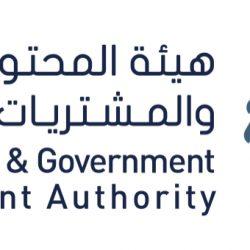 """وزارة الشؤون الإسلامية تبدأ أولى محاضرات البرنامج الدعوي """"حج بسلام وأمان"""